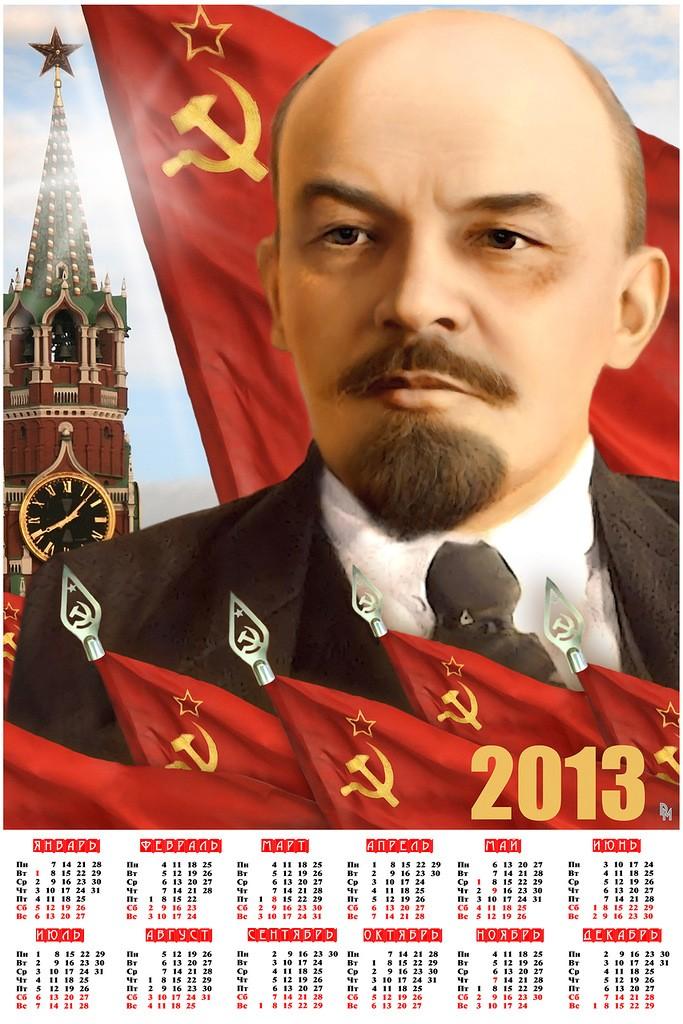 Calendarios Soviéticos para 2013 0_a3dd10