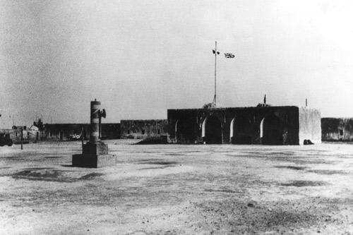 KOUFRA, début d'une épopée -26 janvier-1er mars 1941 Koufra15