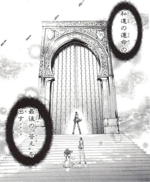 The Heaven's Gate Theend10