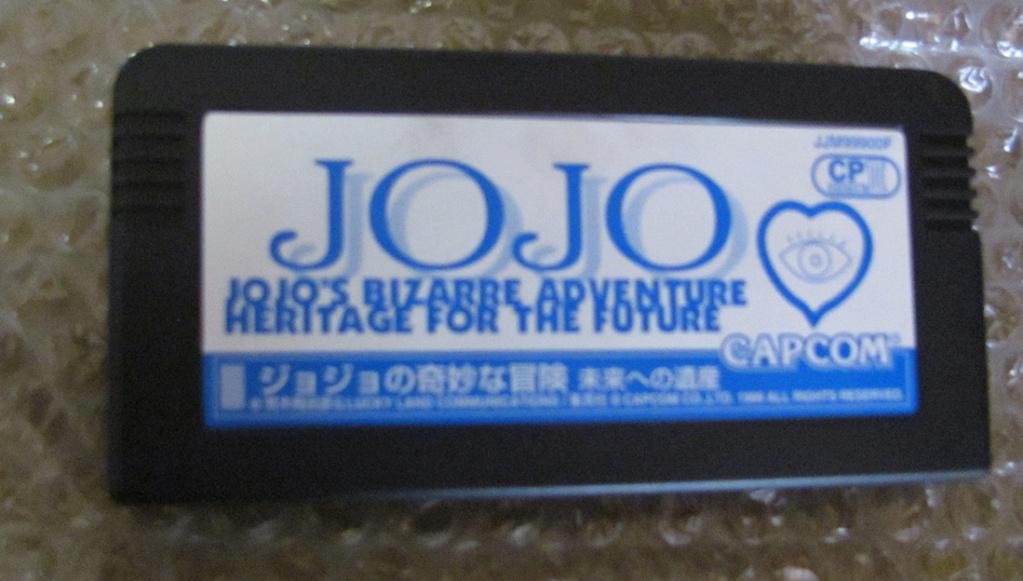 [VDS] JoJo's Bizarre Adventure: Heritage for the Future Img_0016
