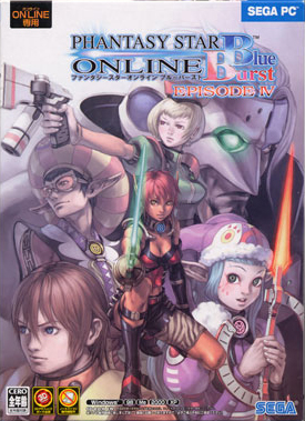 [Descarga] Phantasy Star Online Blue Burst Psobb_10