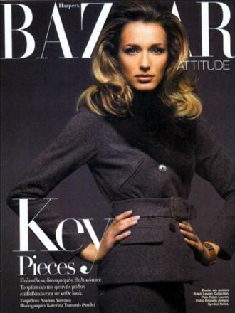 """Katia Zygouli : magazine """"Bazar"""" Zygoul10"""