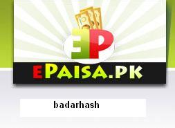 Pakistan Mein pheke dafa paisa Kamau Join here epaisa Logo10