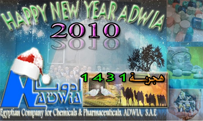 ADWIA:: Egyptian Company for Chemicals & Pharmaceuticals
