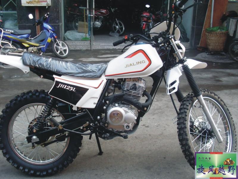 经典改装150cc嘉陵白菜越野竞技版摩托车 0110