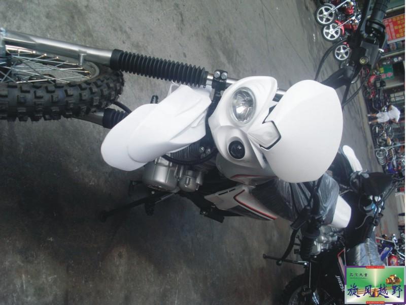 经典改装150cc嘉陵白菜越野竞技版摩托车 313