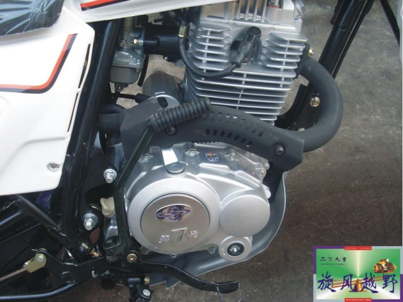 经典改装150cc嘉陵白菜越野竞技版摩托车 510