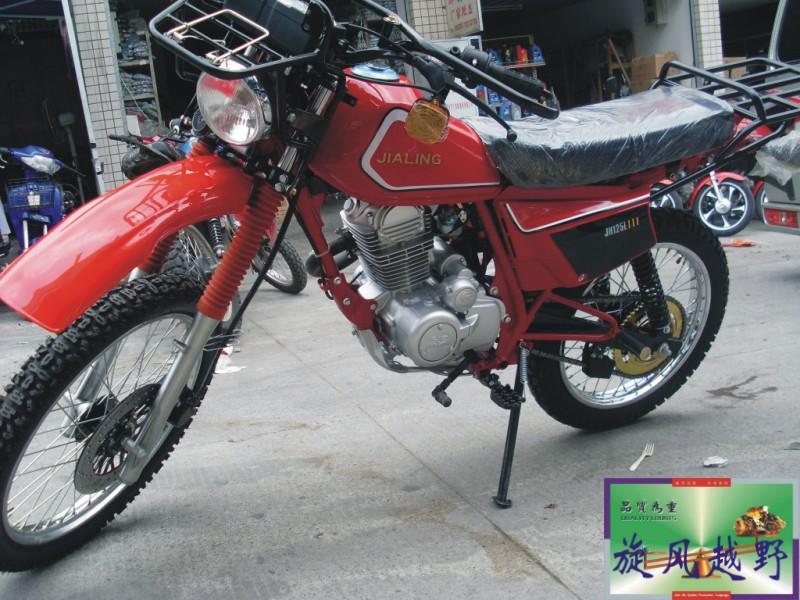 经典改装红色200cc嘉陵白菜越野完整版摩托车 7910