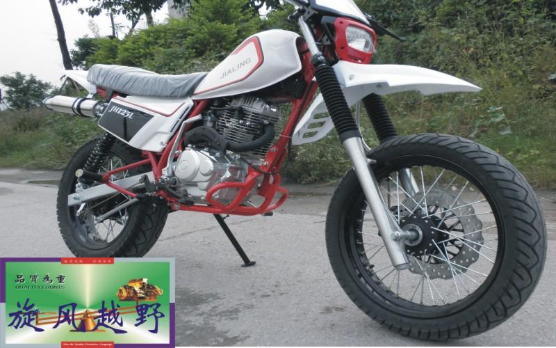 旋风越野经典改装嘉陵白菜越野摩托车杰出之作 A1012