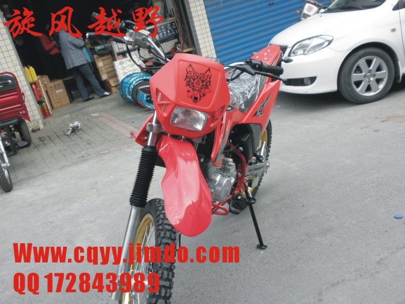 CQR高赛越野摩托车 A211