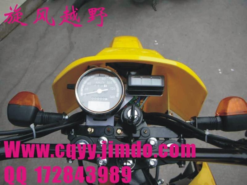 宗申250高赛 A313