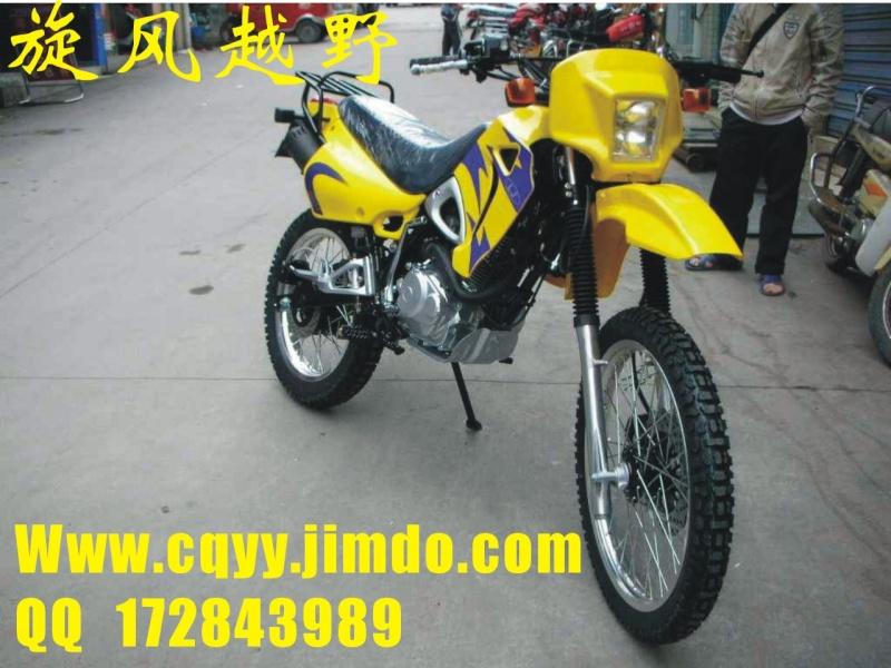 宗申250高赛 A511