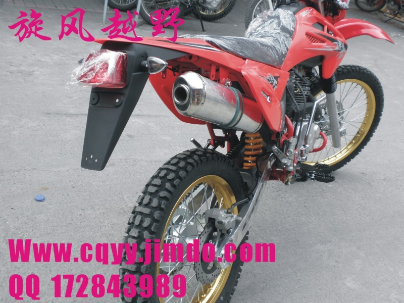 CQR高赛越野摩托车 A512