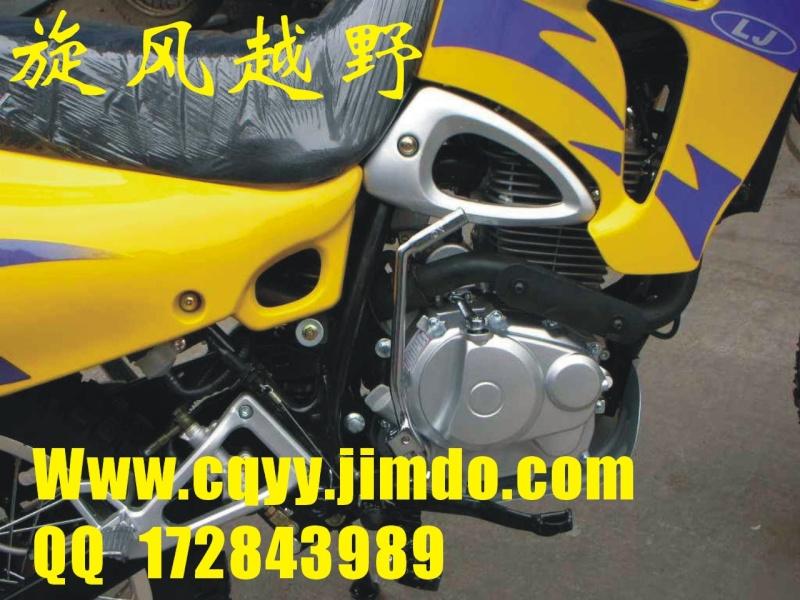 宗申250高赛 A611
