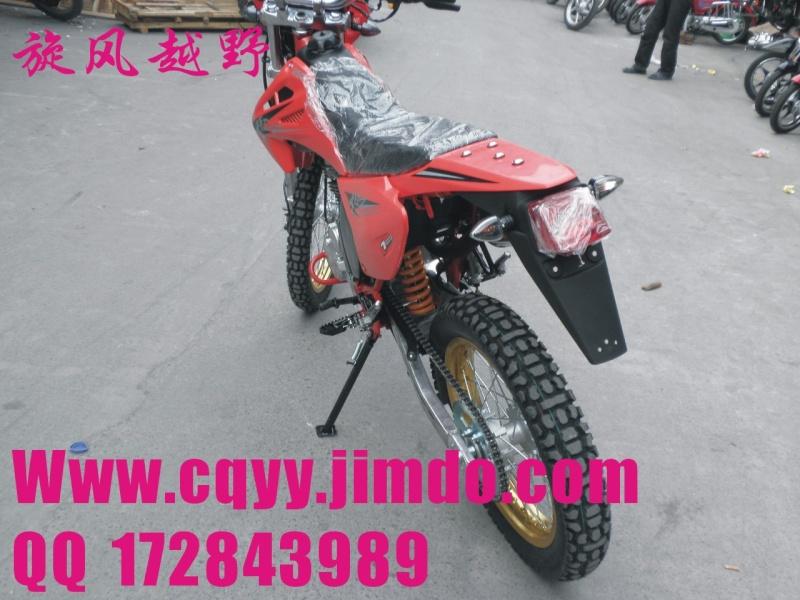 CQR高赛越野摩托车 A710