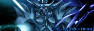 جناح العمالقة الزرق