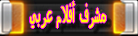 مشرف أفلام مصرية
