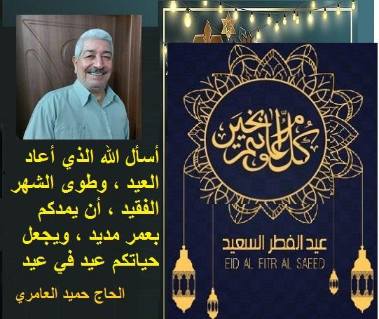 عيدكم مبارك 410