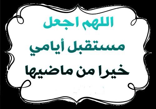 بطاقات أدعية Ocia_110