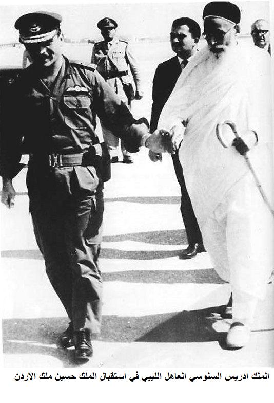 الملك ادريس والملك حسين Ocia_a11