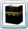 قسم الدين الإسلامي العام