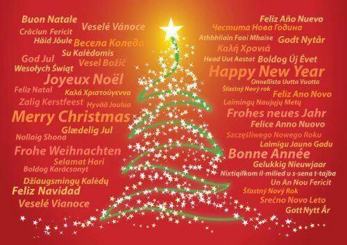 Merry Christmas 2018 Christ12