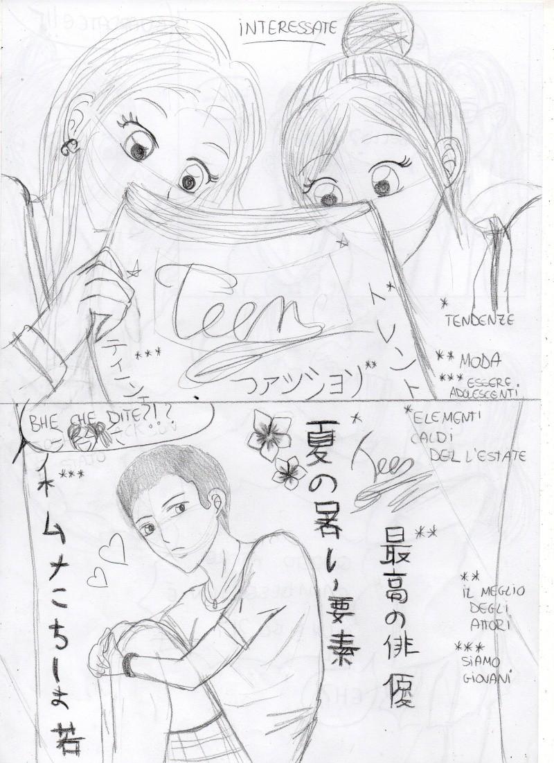 本当の愛?-Love 4 real?(fumetto) Img13510