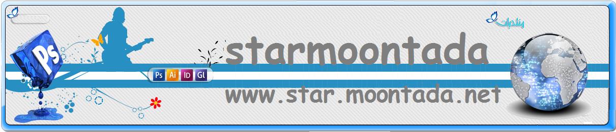 starmontada