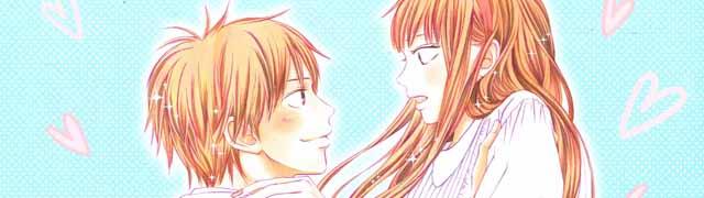 Fan d'images Yaoi, Mature Shojo ou Shojo Manga-11