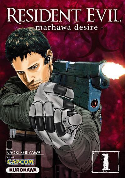 Seinen: Resident Evil - Tome 1 [Serizawa, Naoki] Reside10