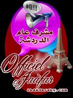 Gαʟʟεяч-Officiel Jaàfar - صفحة 3 11110
