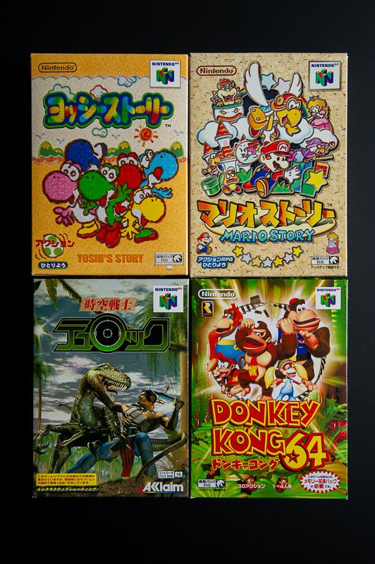 Collec Kurush (du rétro jap et du plus récent!) - Page 3 Kurus160