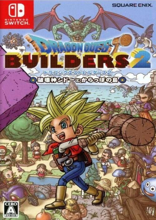 Dragon Quest Builders 2[nsp][MEGA] Dragon17