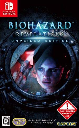 BioHazard Revelations [NSP][MEGA] H15