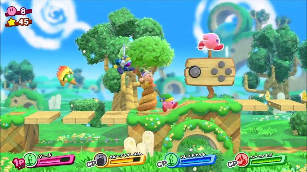 Kirby Star Allies[nsp][switch] Kirby-12