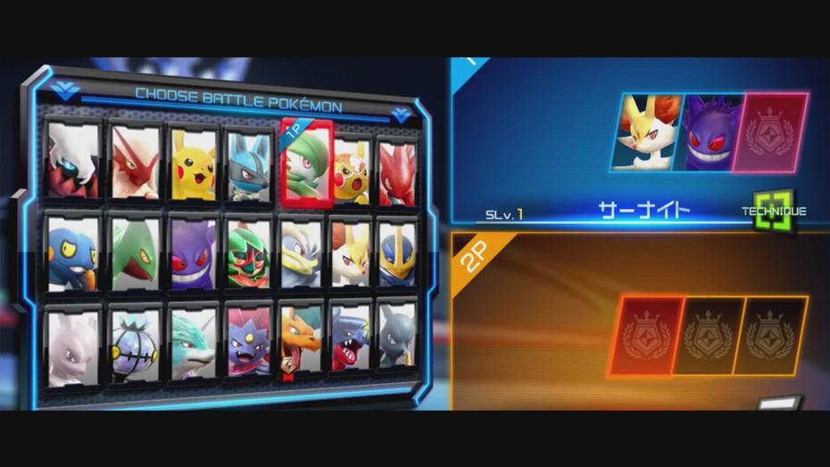 update - Pokkén Tournament XD + DLC update[NSP][MEGa] Steve10