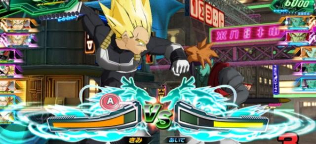 super - Super Dragon Ball Heroes: World Mission [NSP][MEGA] Univer10