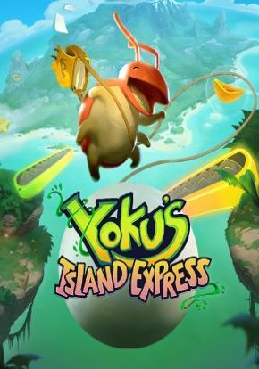 Yoku's Island Express[NSP][MEGA] Yokus-10