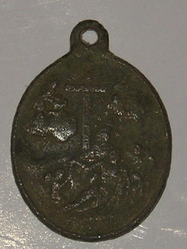 médaille religieuse brigittaine  P1010025