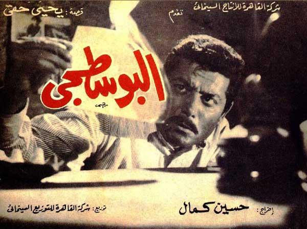 الموسيقار المصرى ابراهيم حجاج احد عمالقة الجيل الثانى  _1_210