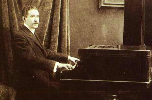 عمل اوركسترالى بمصاحبة الفيولا والبيانو  مصنف رقم 7 لتورينا بعنوان (مشاهد اندلسيه) scene andalouse Screen10