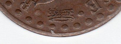 un centime Dupré  Un_cen12