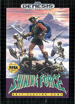 Shining Force Resurrection of the Dark Dragon (Test GBA) 250px-10