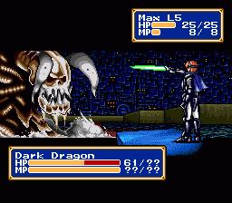 Shining Force Resurrection of the Dark Dragon (Test GBA) Dksfsg10