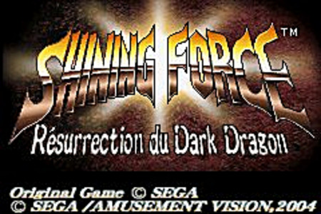 Shining Force Resurrection of the Dark Dragon (Test GBA) Screen10