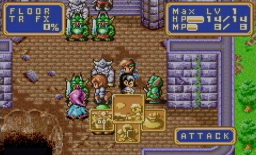 Shining Force Resurrection of the Dark Dragon (Test GBA) Screen13