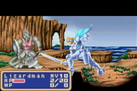 Shining Force Resurrection of the Dark Dragon (Test GBA) Screen15