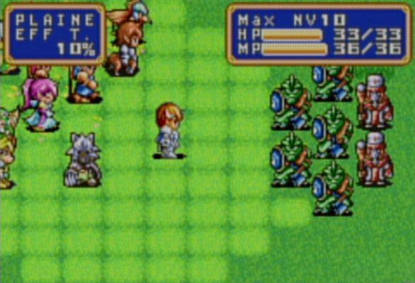 Shining Force Resurrection of the Dark Dragon (Test GBA) Screen16