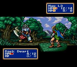 Shining Force Resurrection of the Dark Dragon (Test GBA) Sforce10