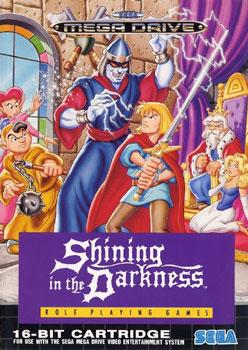 Shining Force Resurrection of the Dark Dragon (Test GBA) Shinin10